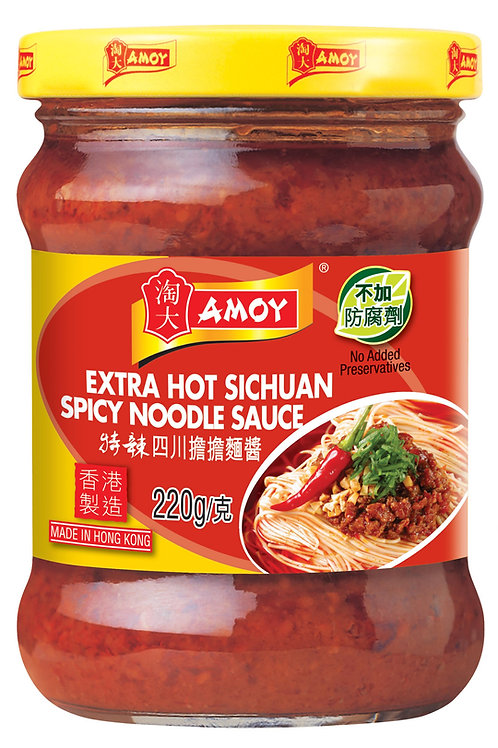 Extra Hot Sichuan Spicy Noodle Sauce