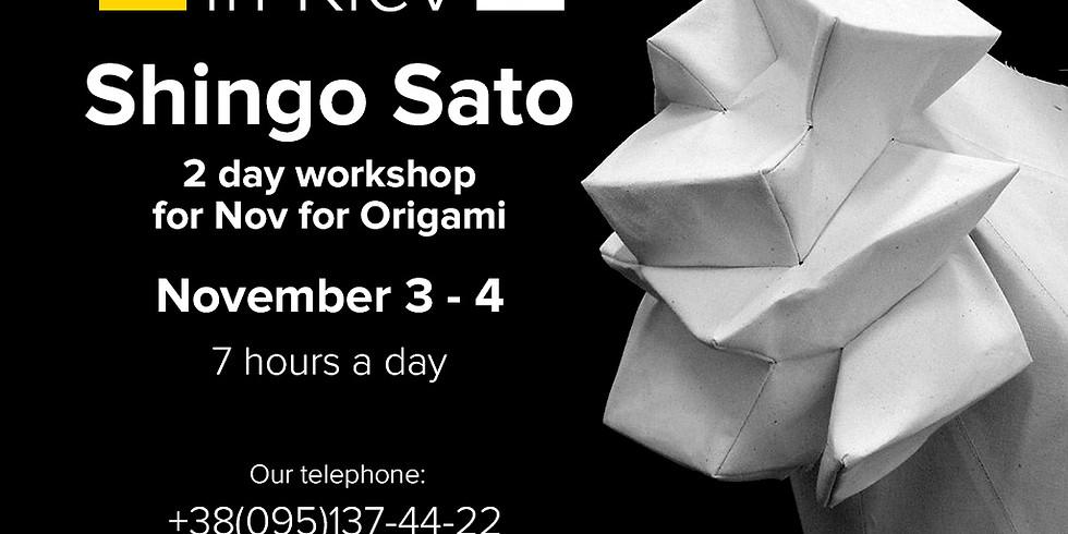 "Workshops Shingo Sato (Синґо Сато) - 2 уровень ""ОРИГАМИ""."