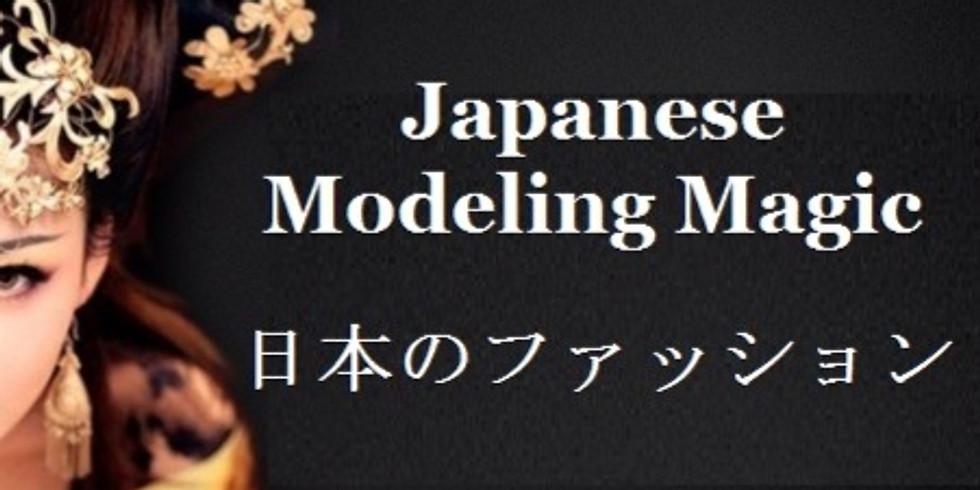 """""""Japanese Modeling Magic"""" - японская методика создания необычных форм (вторник/четверг с 18:45 до 21:00)."""