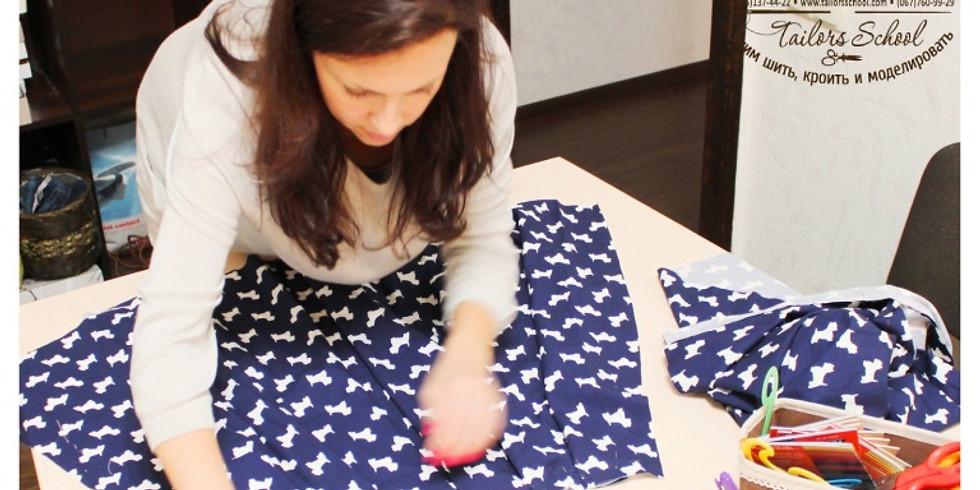 """""""Легкий СТАРТ""""  - пробный урок на курсе кроя и шитья для новичков."""