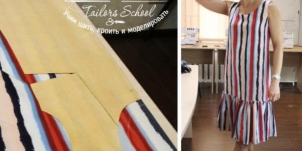 """Базовый курс для новичков """"Легкий Старт"""" (юбка, брюки, платье, блуза) - четверг 15:00 - 19:00."""