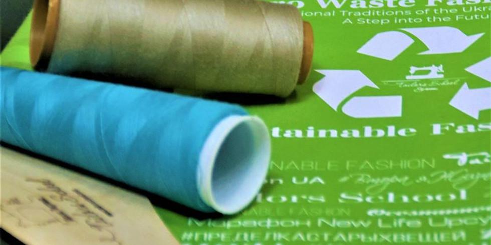 Курс по шитью с нулевыми остатками «Zero Waste»