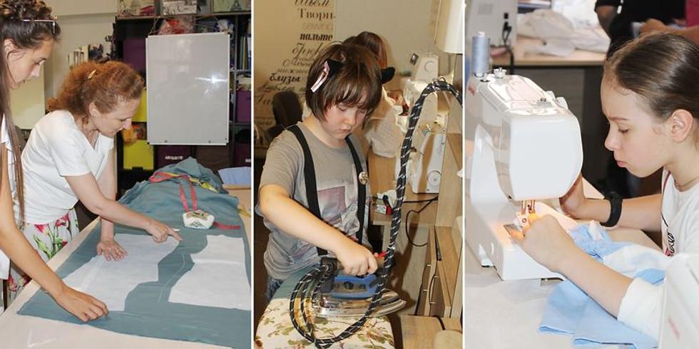 ШКОЛА Zero Waste FashionUA - для школьников 10-15 лет. (2 недели с 10:00 до 17:00).