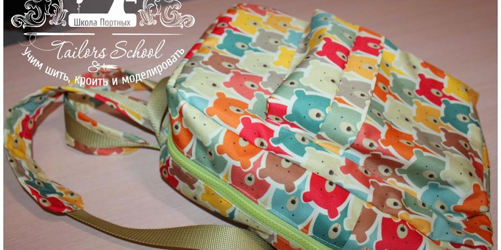 """""""Рюкзак + сумка-трансформер"""" - пробный урок на курсе кроя и шитья для новичков."""