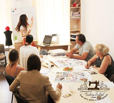 Школа портновского мастерства и дизайна «Tailors School»