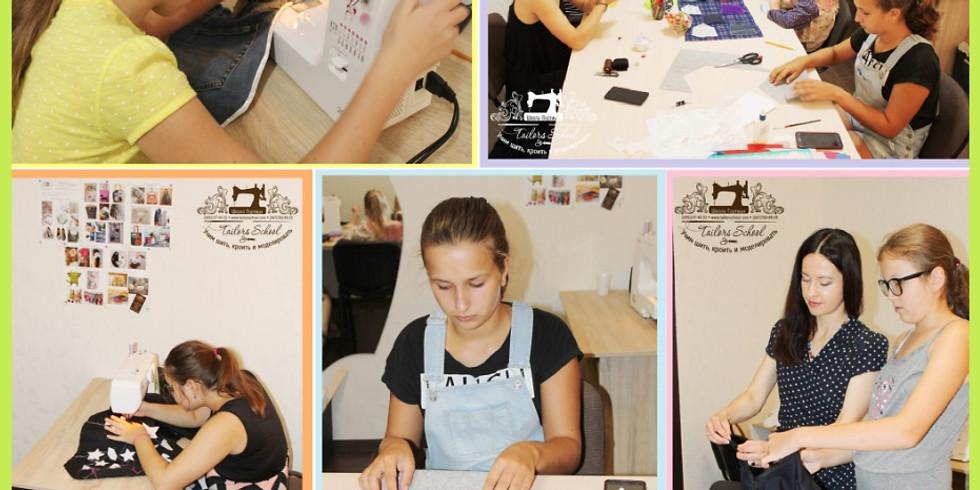 Курс для ДЕТЕЙ от 8 лет - «HandMade + Основы Шитья» (1)