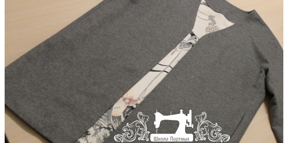 """""""Верхняя ОДЕЖДА"""" (пальто +) - пробный урок на курсе кроя и шитья для новичков."""
