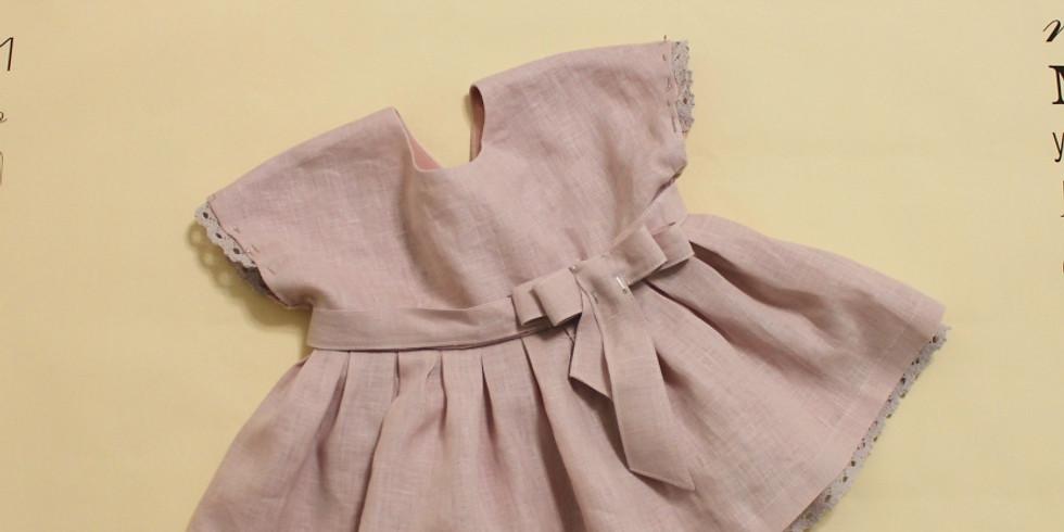 Базовий курс для новачків «Дитячій Одяг»