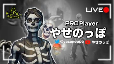 DELTA のトップクラスプレイヤー:YASENOPPOが対面で意識すべき3つを教えます!