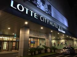 lotte-city-hotel-jeju (1)