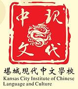 6 - Kansas City Institute of Chinese Lan