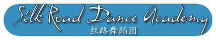 5 - Silk Road Dance Academy.jpg