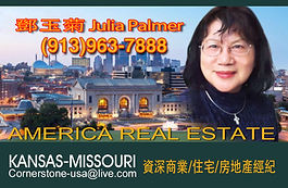 17 - Julia Deng Palmer.jpg