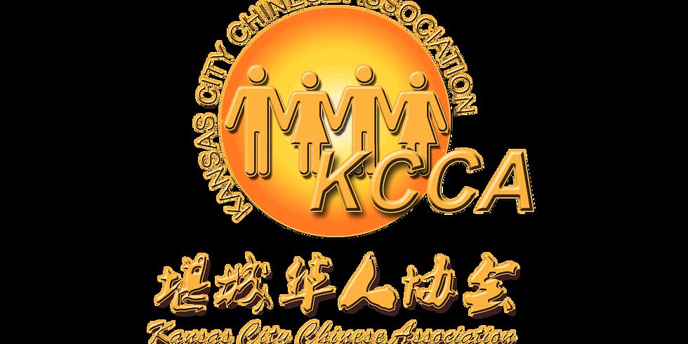 KCCA Membership