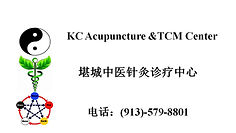 16 - KC Acupuncture.jpg