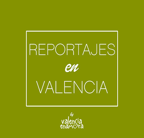REPORTAJES-BANNER-CUADRADO03c.jpg