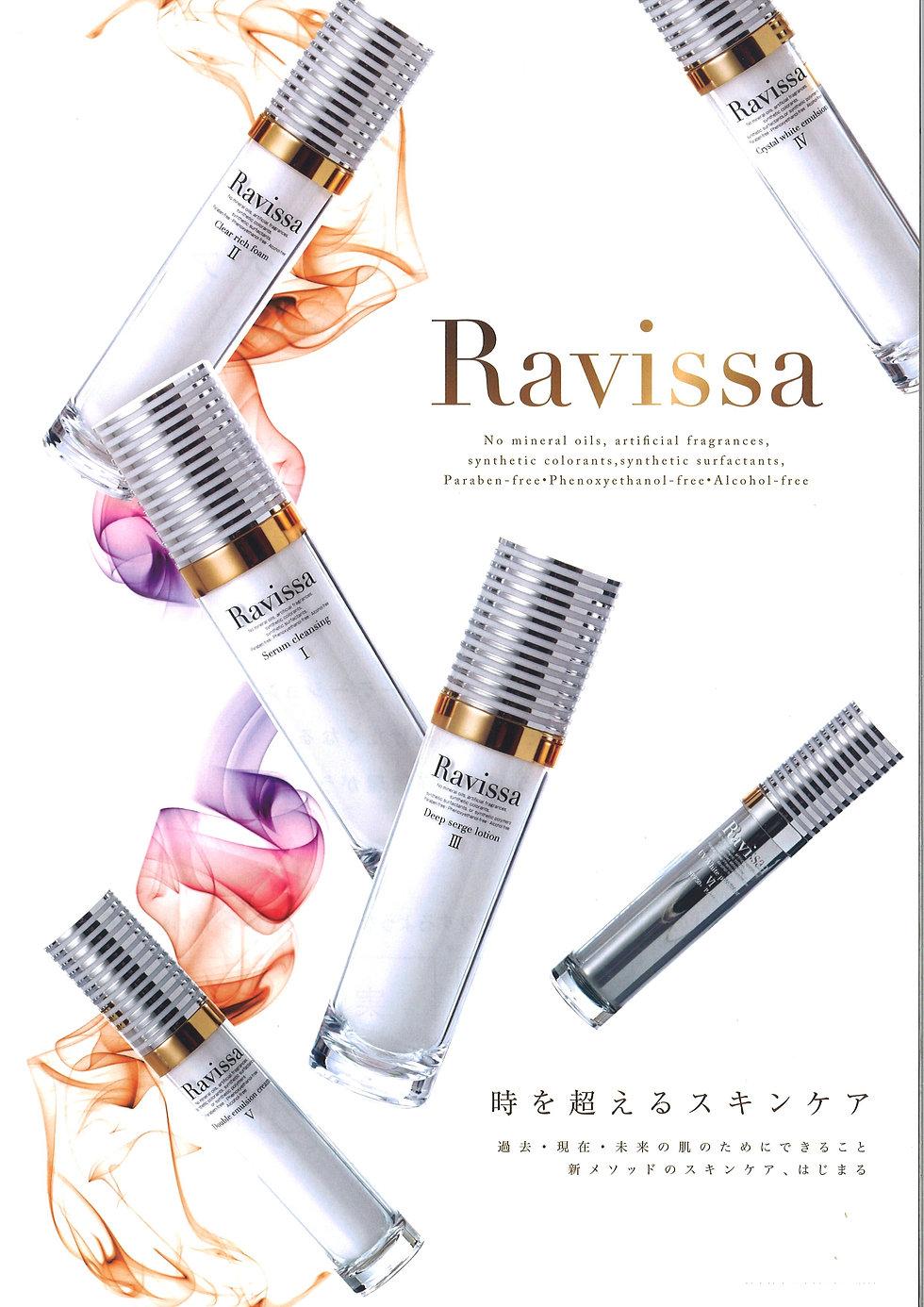 ラヴィーサ,Ravissa,還元水素水をベースにしたコスメラインナップ。活性酸素を還元。