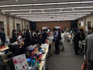 東京商品交易会