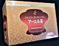 サラシア。ウーロン茶味。30年のロングセラー