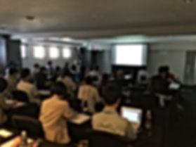 2018年5月27日 東京都内にて「改正医療法と広告ガイドライン」セミナーを派遣講師として参加させていただきました。医療関係者様のごさんご参加は、45名でした。