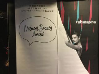 「Natural Beauty Award」in NAGOYA!!!