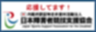 SOB株式会社。エステサロン様を中心に美に特化した、特徴のある商品の品揃えを心がけております。ネット販売に左右されないエステサロン専売商品やトリートメント機器など多種にわたりご相談に応じます。