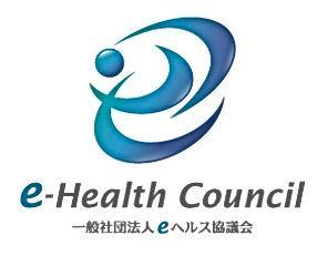 美容医療・美容・あはき・柔整に関わる各種コンプライアンスセミナーを開催している一般社団法人eヘルス協議会