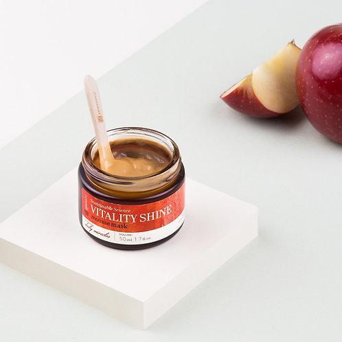 蘋果緊緻亮白面膜