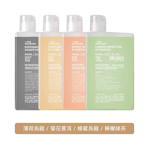 薄荷烏龍/檸檬綠茶/蜂蜜烏龍/菊花普洱洗髮精 (家庭裝) 600ml