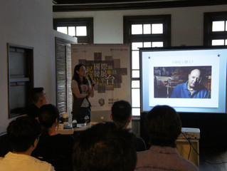 2016 WINDOC 製片人基礎培訓課程 「萬能製片人」講座紀錄