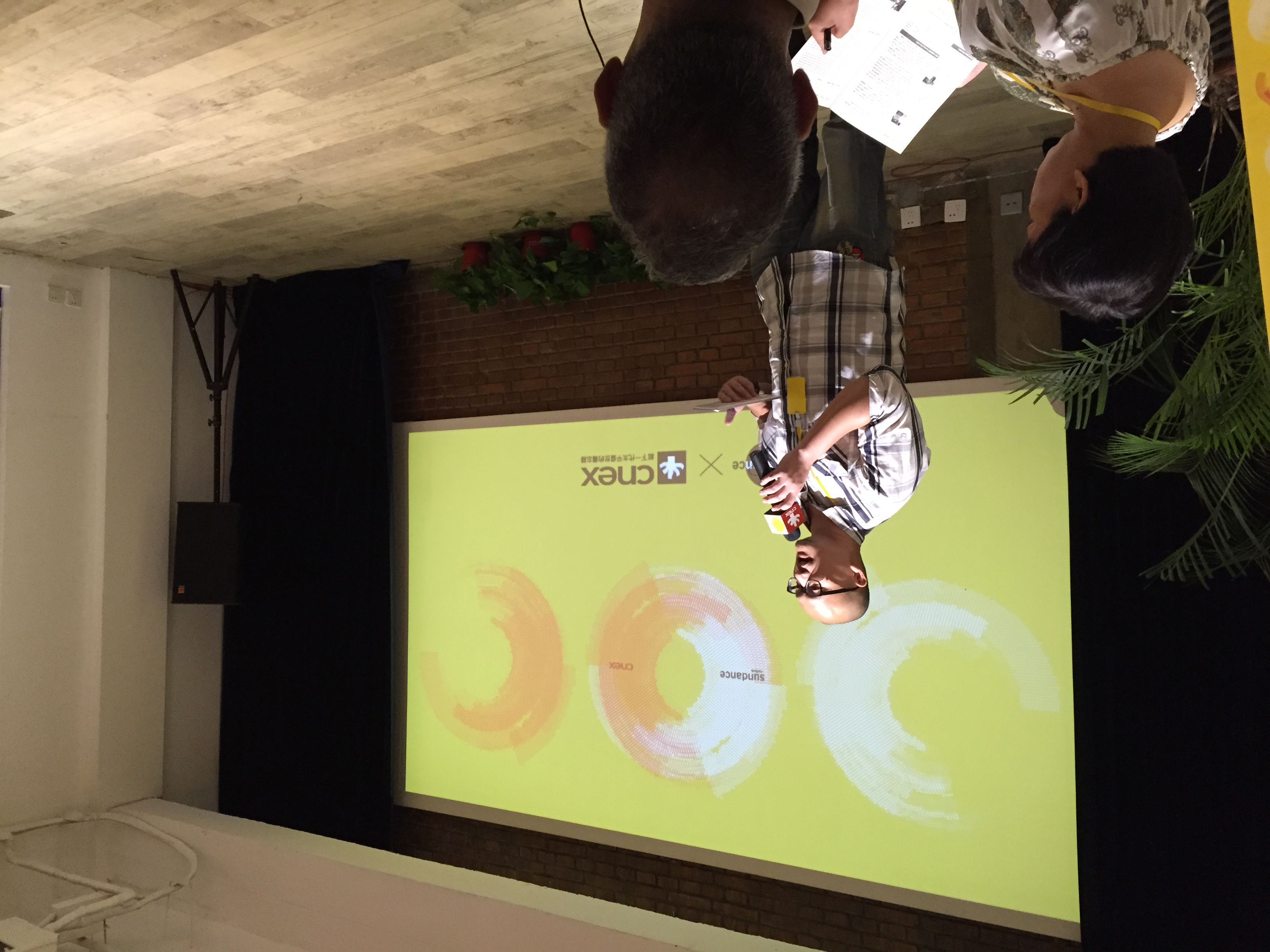Sundance Cnex Workshop
