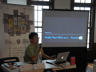 2016 WINDOC 製片人基礎培訓課程「Make Your Pitch as a PUNCH」講座紀錄