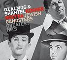 Gangsters_Kosher_.jpg