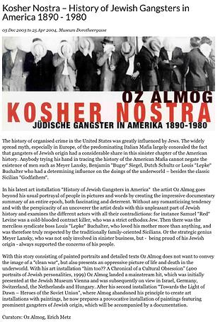 Kosher Nostra Oz Almog