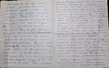 prisonletter4.png
