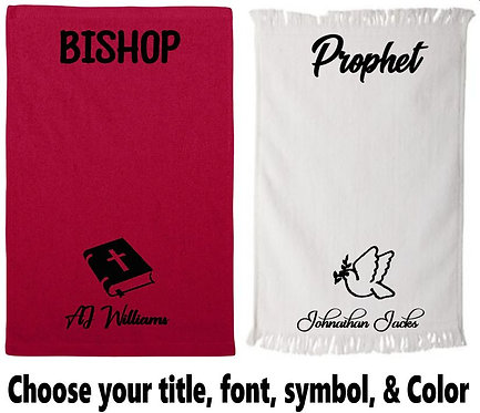 Personalized Ministry/Prayer Towels (Black Lettering)