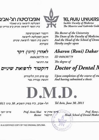 תואר רופא שיניים אוניברסיטת תל אביב