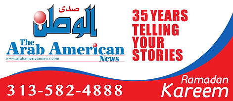 The Arab American News Side Postcard