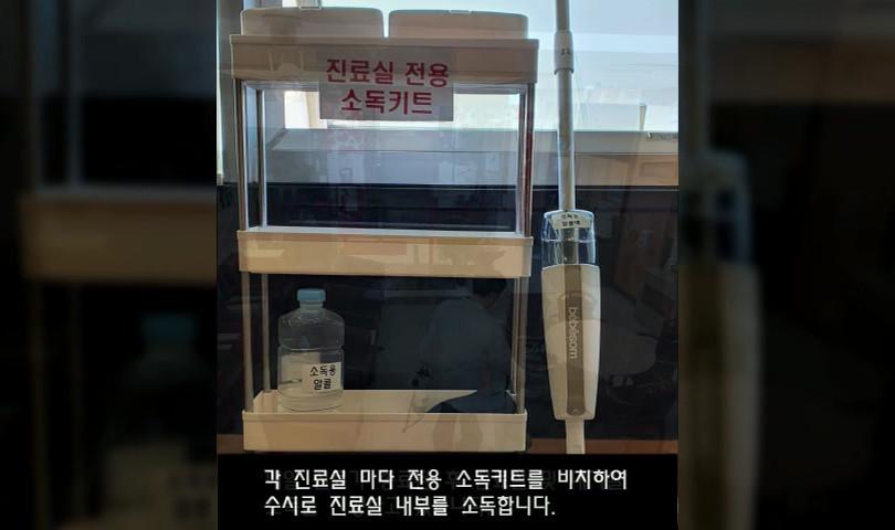 방역동영상.mp4