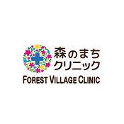 Forest-Village-Clinic.jpg