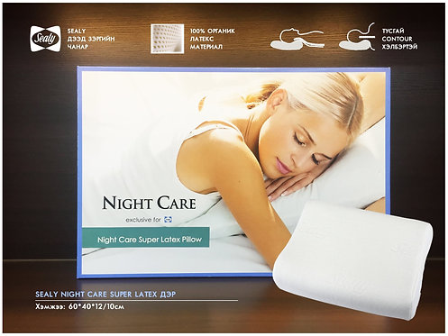 Night Care Super Latex Дэр