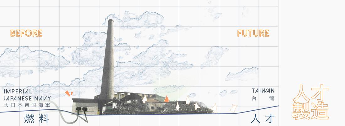 主視覺2.jpg