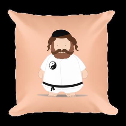 Karate Rebbe Pillow