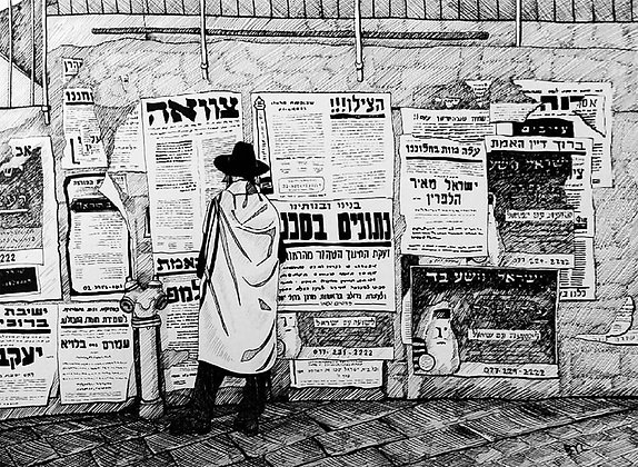 News on the Wall