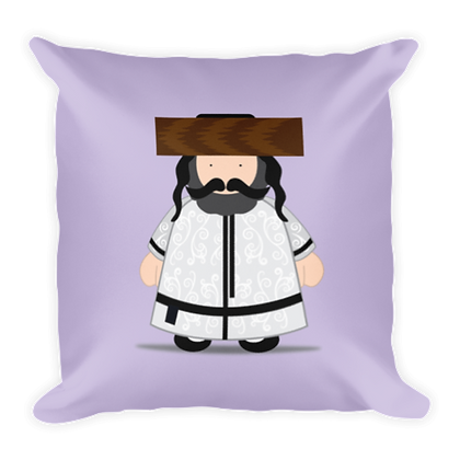 Shabbos Rebbe Pillow