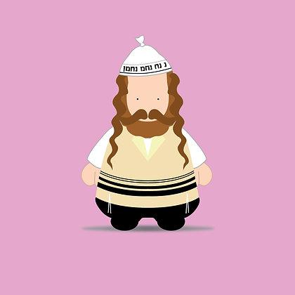 NaNach Rebbe