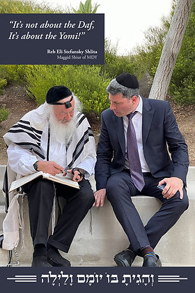 MDY - Reb Eli & His Father