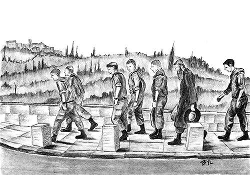 Defenders of Jerusalem