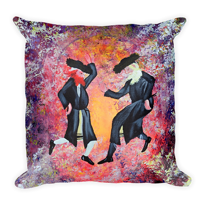 Chasidim Dance Pillow