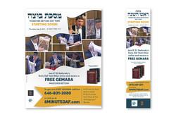 MDY Free Gemara